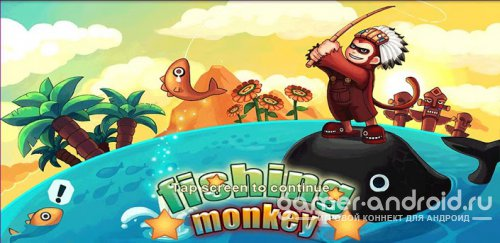Fishing Monkey