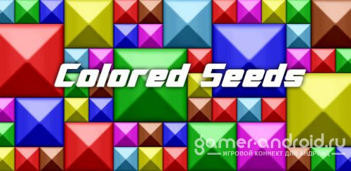 Colored Seeds HD