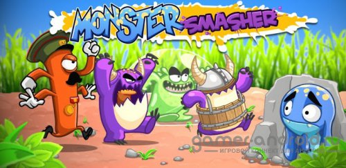 Monster Smasher