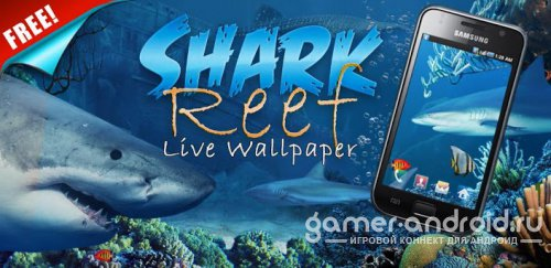 Shark Reef Live Wallpaper - живые обои