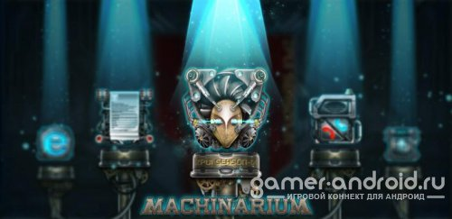 Machinarium GO Launcher Theme - тема для Go Launcher