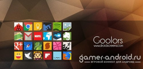 Goolors icons GO/Apex/Nova/ADW