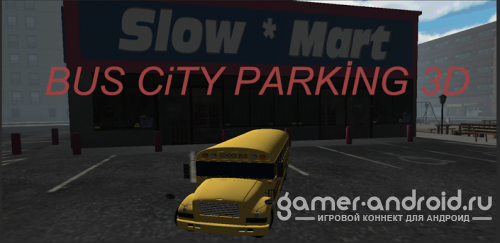 Bus City Parking 3D