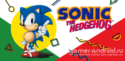 Sonic The Hedgehog - ������������ ������