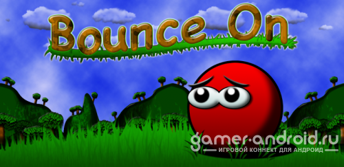 Bounce On