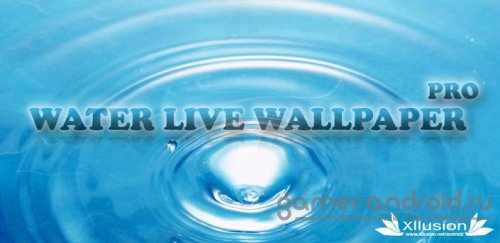 Water Pro Live Wallpaper