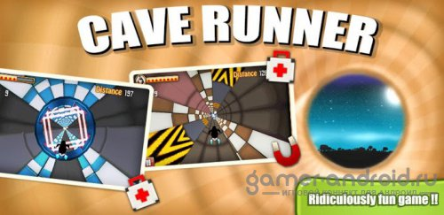 Cave Runner: 3D Racing Game