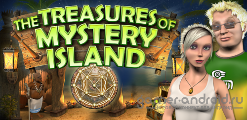 Treasures of Mystery Island - Остров секретов