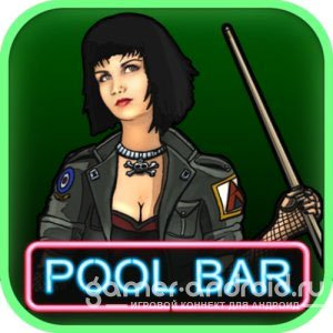 Pool Bar HD- ��������� ������������� ��������