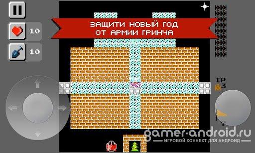 Денди онлайн играть бесплатно 1990 #1