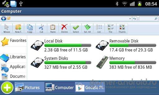 скачать файловый менеджер для андроид - фото 11