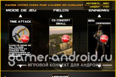 XF Paintball  - ������ ��������� ��������� ��� Android