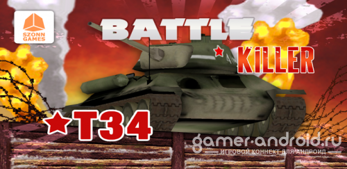 Battle Killer T34 3D