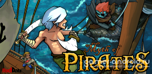 Myth of Pirates