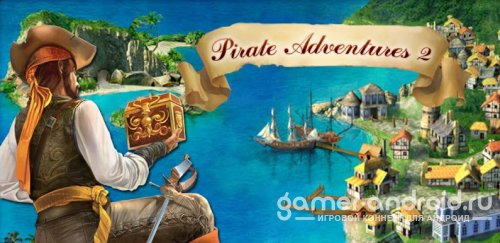 Pirate Adventures 2 - Приключения пиратов. Часть вторая