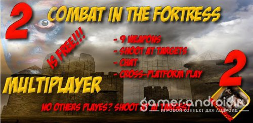 Combat In The Fortress 2