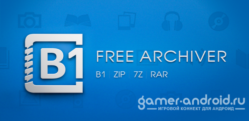 B1 Free Archiver - ����� ������ ���������, ������������� ������� ������
