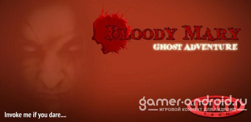 Bloody Mary Ghost Adventure HD