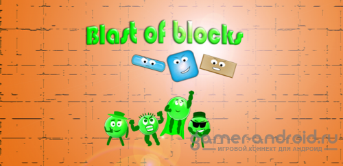 Blast of blocks