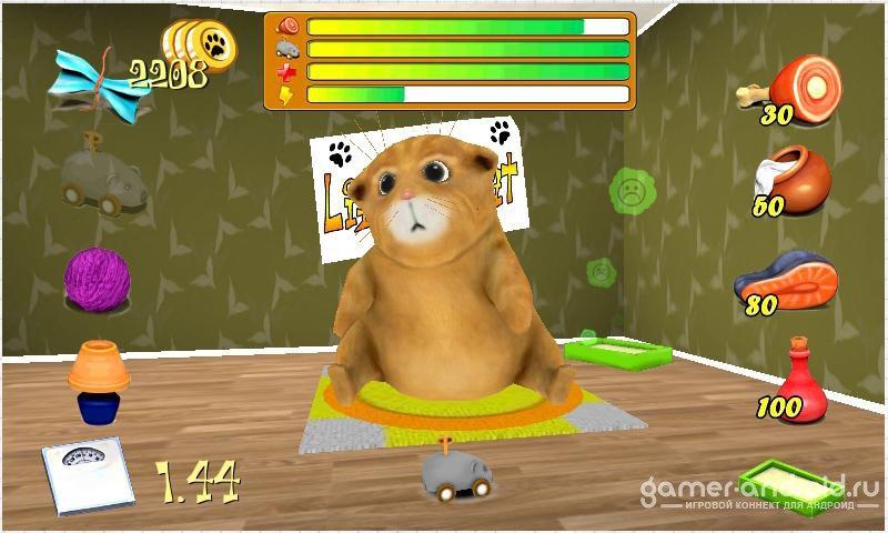 Скачать Игры На Андроид Кот Том 3