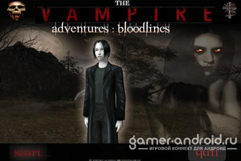Vampire Adventures: Blood Wars