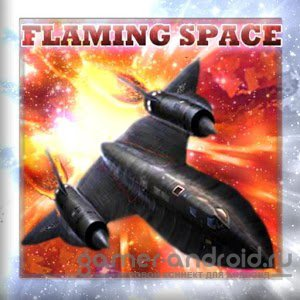 Flaming Space - �������� ������ - ����������� ����� � ������� ����������� ������ � ������