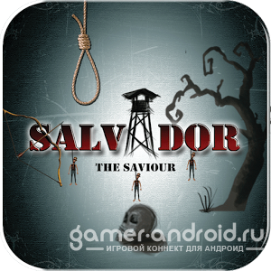 Salvador The Saviour