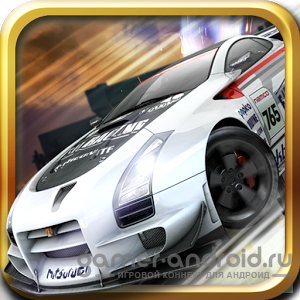 Star Speed:Turbo Racing