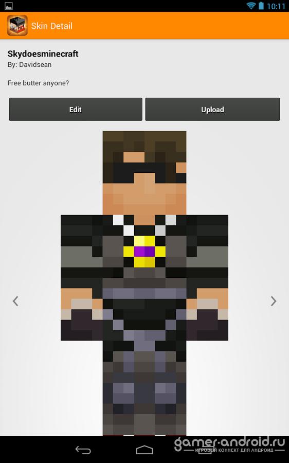 Minecraft skin studio создай свой скин для