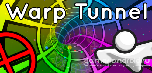 Warp Tunnel