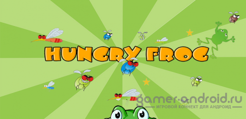 HungryFrogFree
