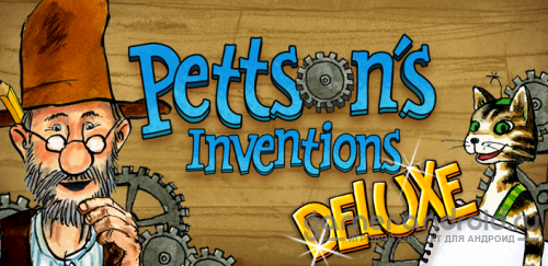 Pettson's Inventions Deluxe - Pettson's Inventions Deluxe