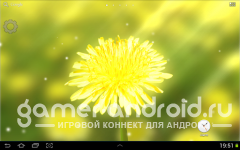 Galaxy S4 Yellow