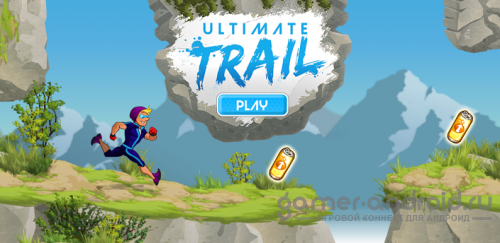 Ultimate Trail