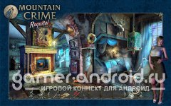 Mountain Crime Requital - ����� ������� � �����