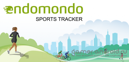 Endomondo Sports Tracker - ������� �������, ���������, �����, ���������� ��������, �������