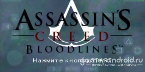 Assassin's Creed Bloodlines - ����������� 2�� �������� �����, HD ������� � ������� �������� ( ������� ������ )