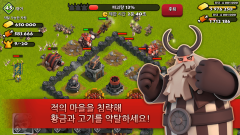 VikingWars for Kakao - стратегия в стиле Tower Defense