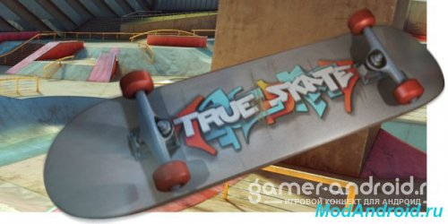 True Skate - ������ ��������� ���������� ��� android