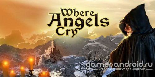 Where Angels Cry - ����� ������ ������