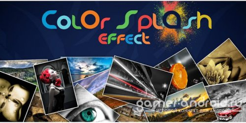 Color Splash Effect Pro - Фотоэффекты
