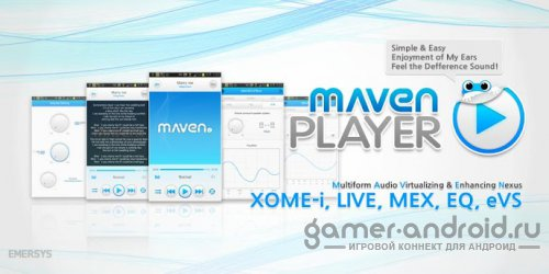 MAVEN Music Player (3D,Lyrics)