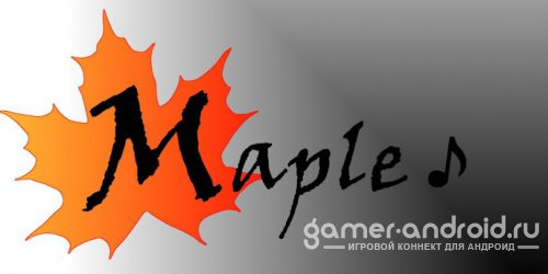 Maple MP3 Player
