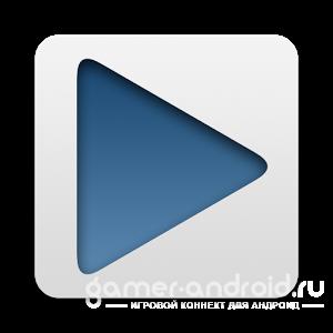 Скачать приложенья для просмотра видео в вк
