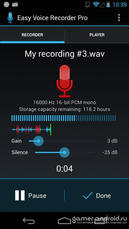 скачать диктофон на андроид бесплатно - фото 2