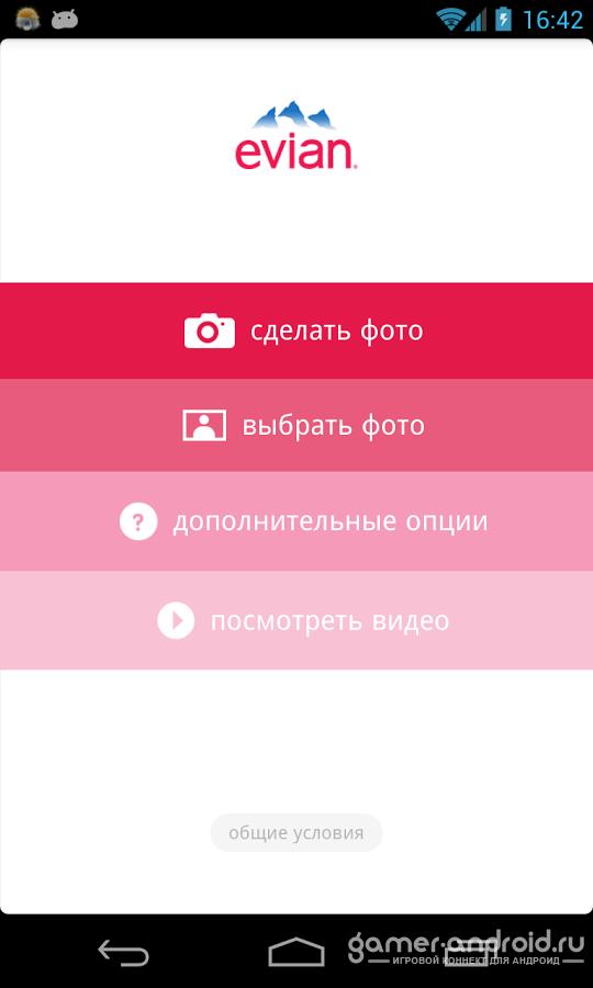 Фото обои на андроид девушки бесплатно скачать 10