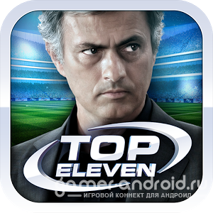 Top Eleven ���������� �������� - ������ 2013 Android