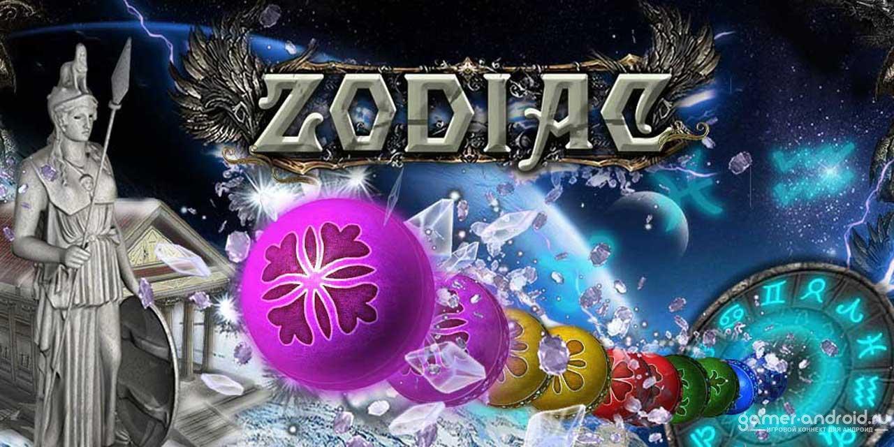 Zuma Deluxe выпустила американская компания PopCap Games в 2003 году.