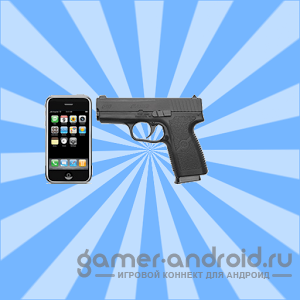 iPhone Killer Shooting Game - расстреляй все IPhone