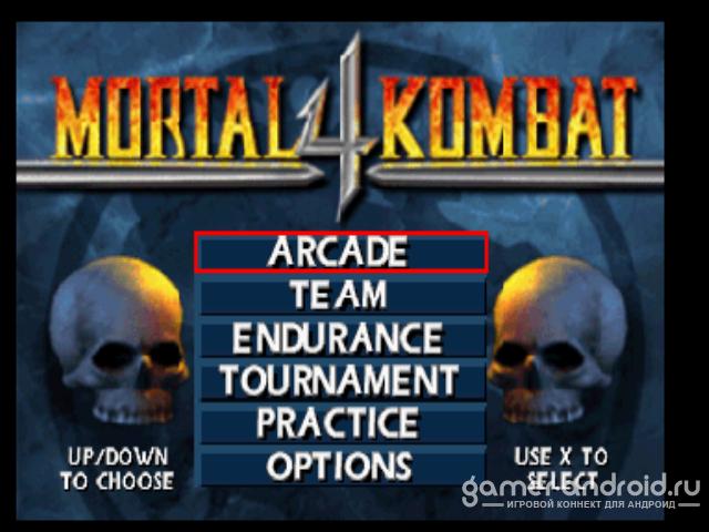 Как сделать бруталити в mortal kombat x